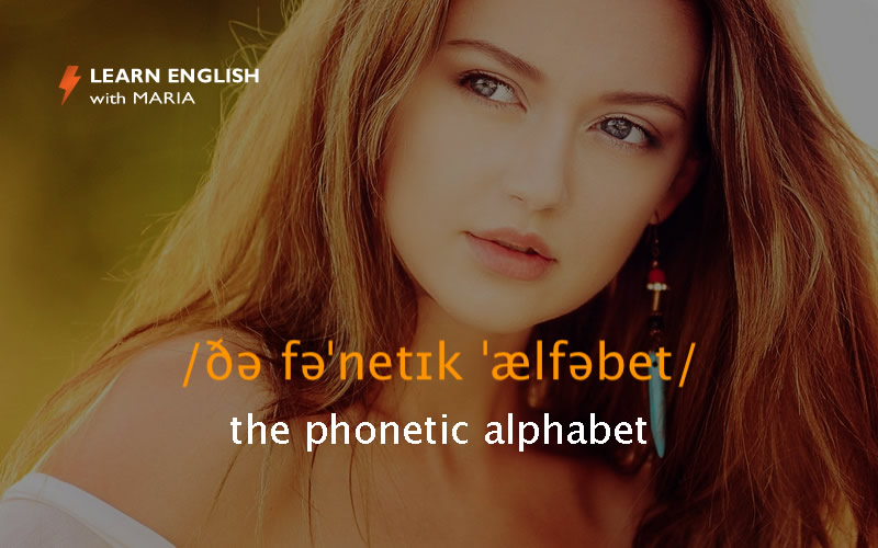 Let S Learn The Alphabet Learn English With Maria