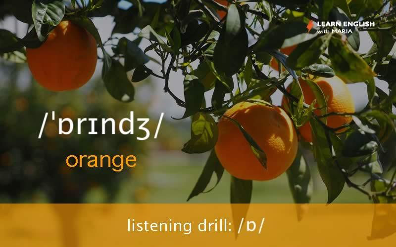 English pronunciation course